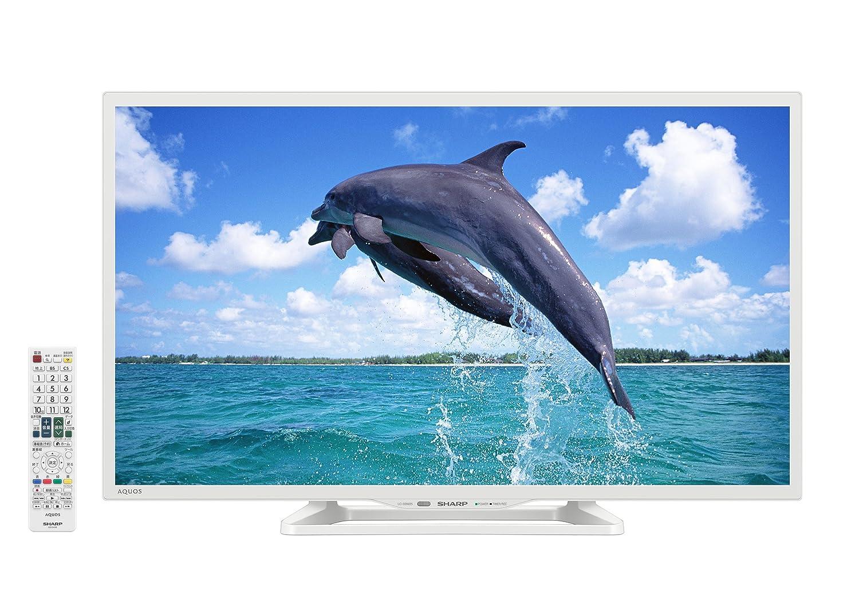 シャープ 32V型 液晶 テレビ AQUOS LC-32W25-W ハイビジョン 外付HDD録画対応  2015年モデル B00YUAOZHA