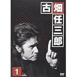 古畑任三郎 3rd season 1 DVD