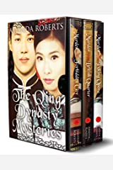 The Qing Dynasty Mysteries: Books 1-3 Kindle Edition