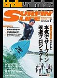 サーフィンライフ 2019年7月号 (2019-06-10) [雑誌]