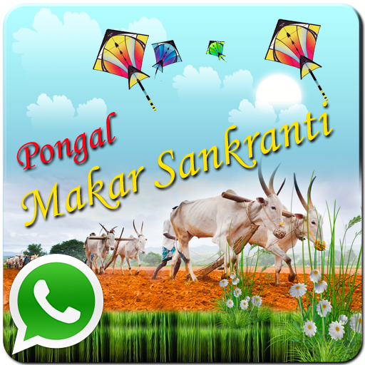 Amazon pongal greetings sankranti appstore for android m4hsunfo