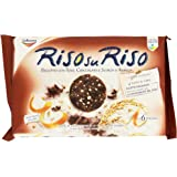 Galbusera - Riso su Riso, Biscotto con Riso, Cioccolato e Scorza d'Arancia, 220 g