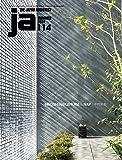 JA114/中村拓志&NAP