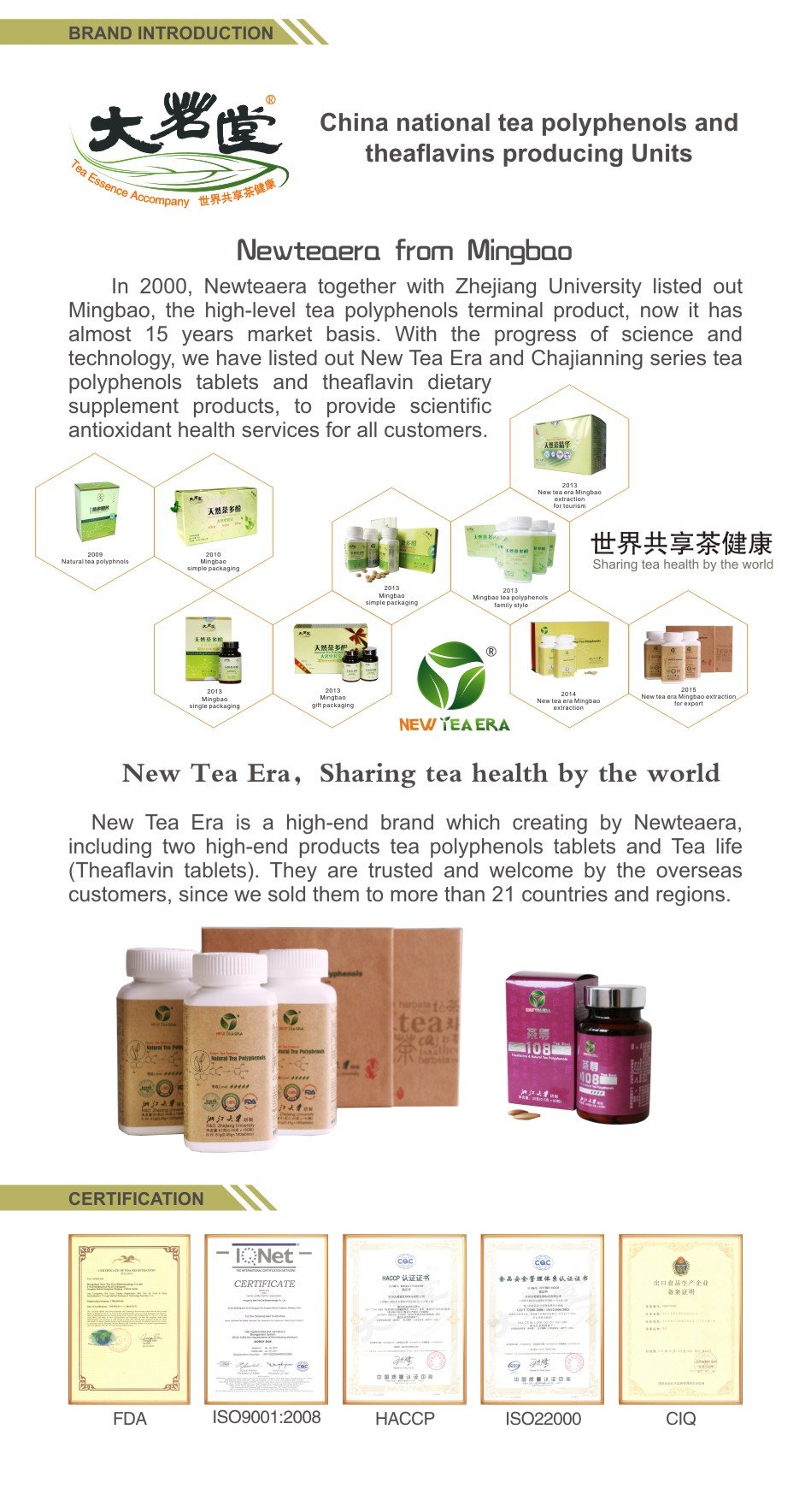 Tea Polyphenols of Mingbao Chinese Green Tea Extract 450mg X 540 T, 98% Total Polyphenols, 60% Egcg Super Antioxidan