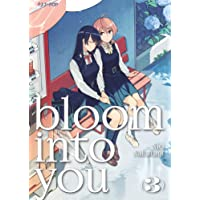 Bloom into you: 3