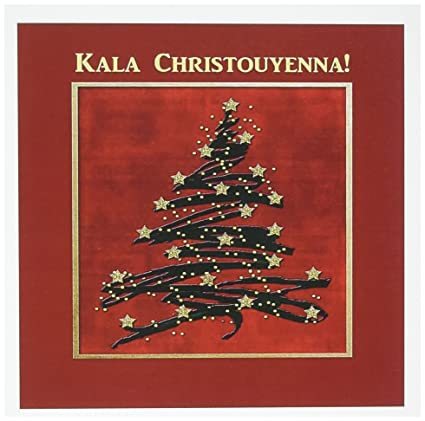 kala christouyenna merry christmas in greek tree on red greeting cards 6 x 6 - How To Say Merry Christmas In Greek