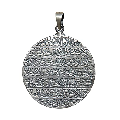 Unique large round sterling silver antique style muslim ayatul unique large round sterling silver antique style muslim ayatul kursi pendant 38cm round aloadofball Choice Image