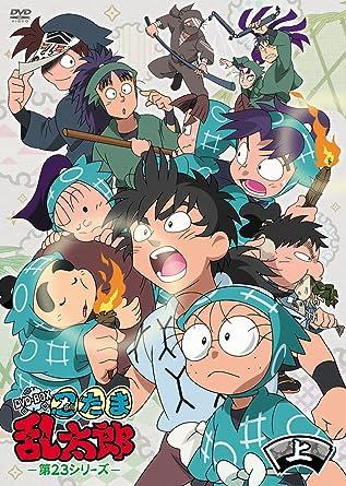 Amazon.co.jp | TVアニメ(忍たま乱太郎) 第23シリーズ DVD-BOX 上の巻 ...