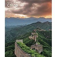 Chunky: China