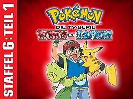 Pokémon - Die TV-Serie: Rubin und Saphir (Vol 1)
