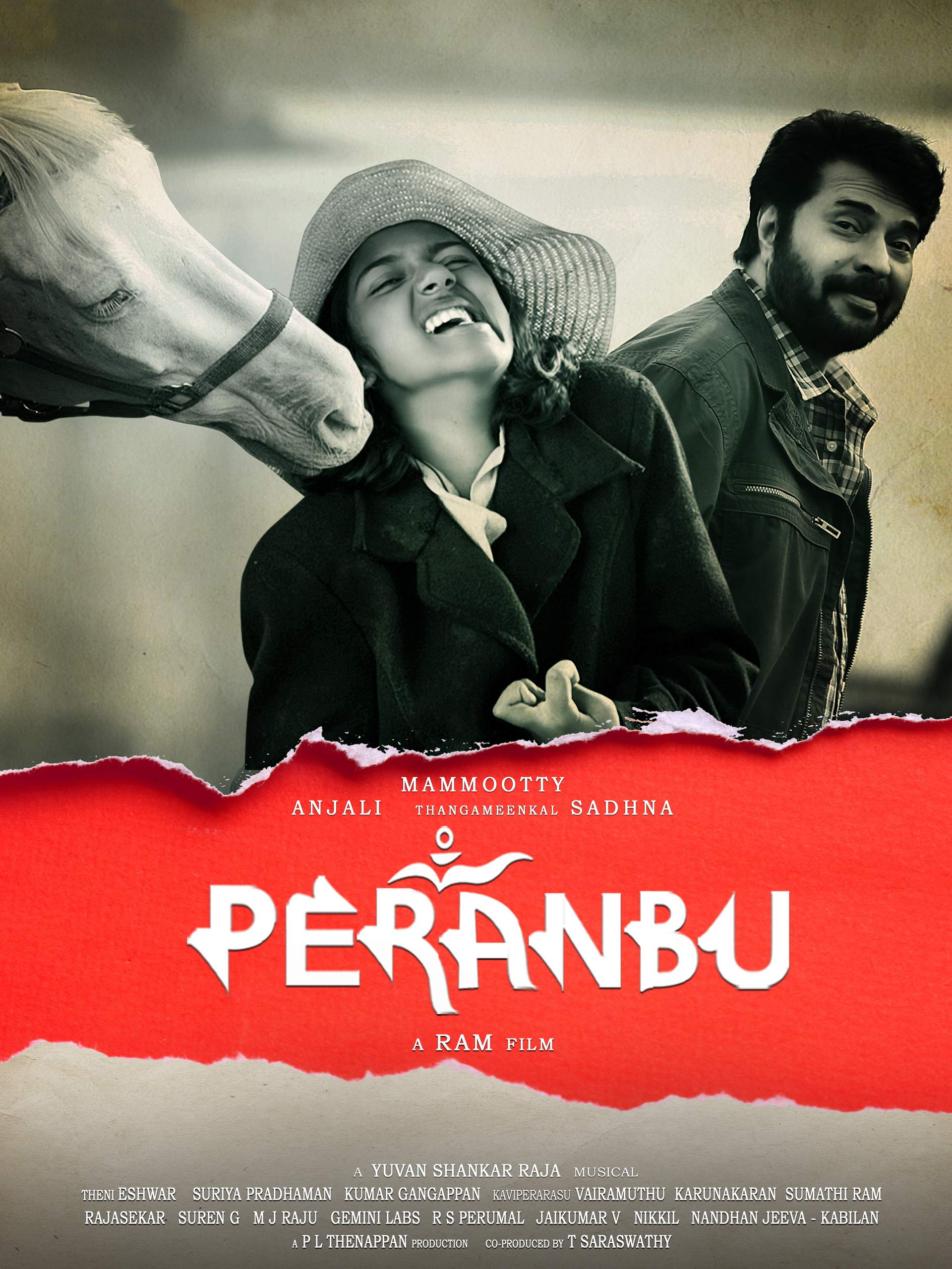 Peranbu (Malayalam)