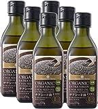 有機JAS認定 エキストラバージン オーガニック チアシードオイル 170g 6本 低温圧搾一番搾り オメガ3 JAS Certified Organic First Squeeze Extra Virgin Chia Seed Oil  (Cold Pressed and Unrefined)