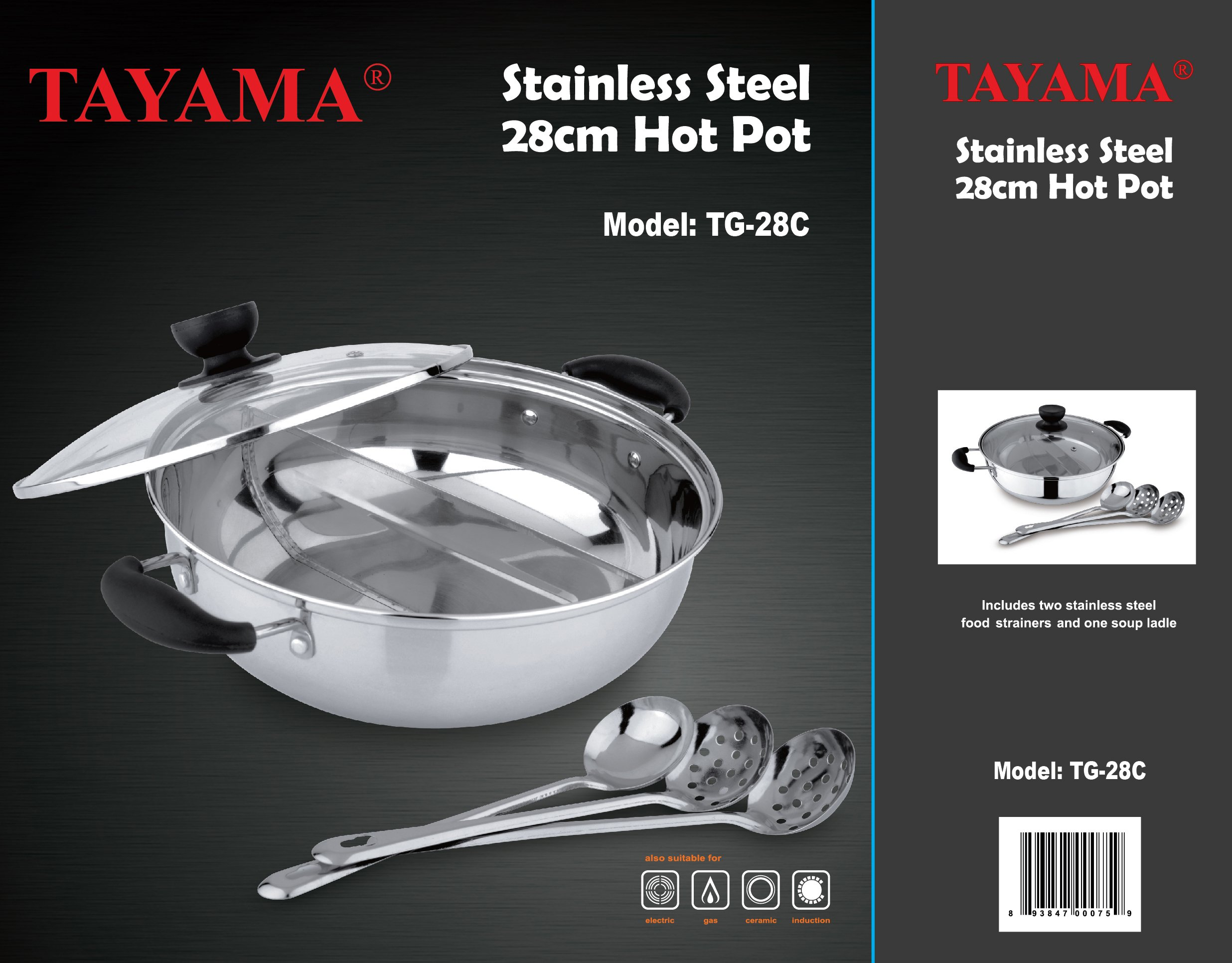 Tayama Hot Pot
