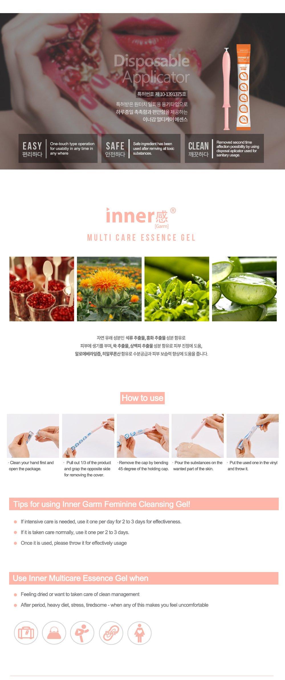 innergarm Multicare Essence Gel 30pcs