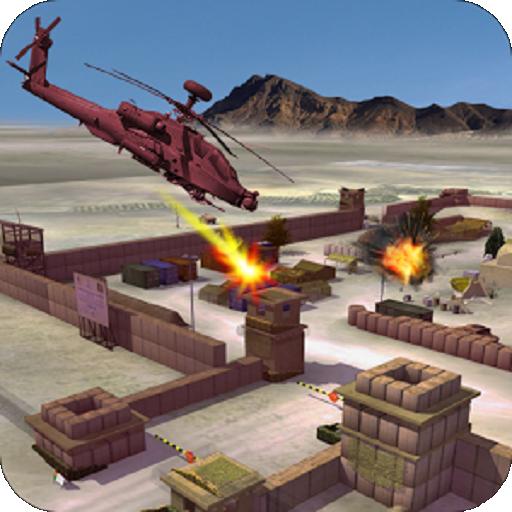 Heli Gunship Strike Battle