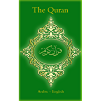 The Quran: Arabic - English (English Edition)