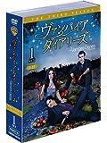ヴァンパイア・ダイアリーズ 3rdシーズン 前半セット (1~12話・6枚組) [DVD]