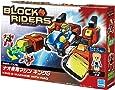 ナノブロックプラス ブロックライダース ナオ専用マシン キングG PBR-006