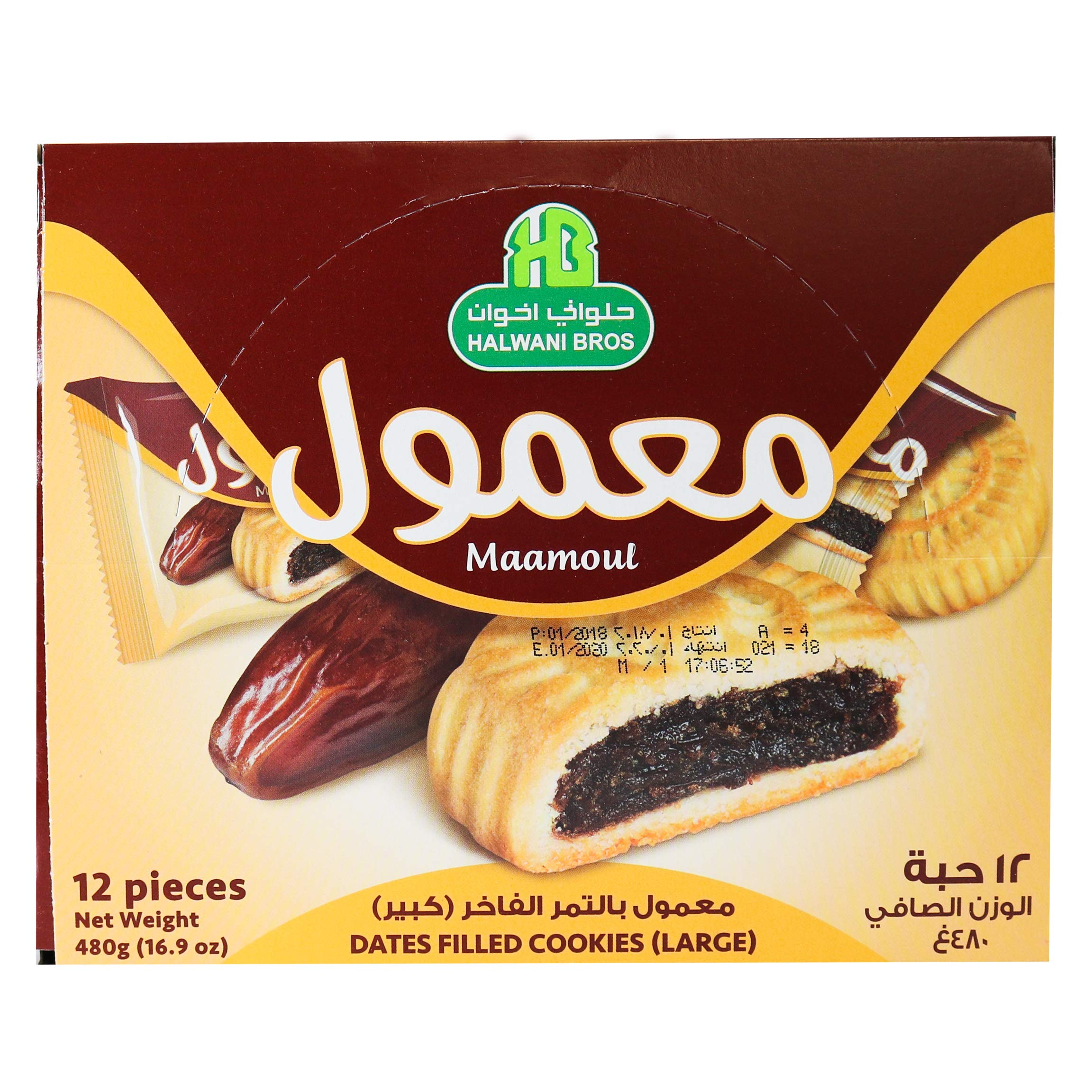 Halwani Maamoul Date Filled Cookies, 40 GM (Pack - 1)