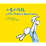 Little Rabbit's Questions (English and Chinese Edition)