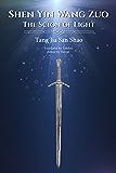 Shen Yin Wang Zuo: Book 1 - The Scion of Light
