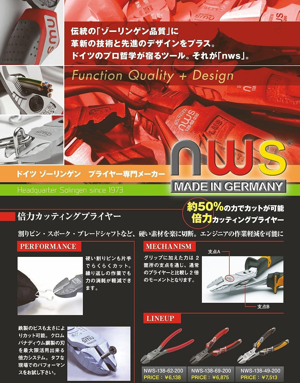 NWS Hebel-Kraft-Seitenschneider FantasticoPlus 138-49-200