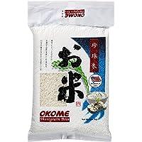 Okome Shortgrain Rice, 1 Kilog