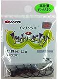 ZAPPU/ザップ Inchi Wacky/インチワッキー