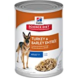 Hill's Science Diet Adult 7+ Entrees Wet Dog Food, 13-Ounce Can, 12-Pack