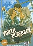 Youth Playback (Yaoi Manga) (English Edition)