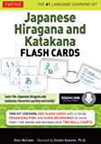 Japanese Hiragana & Katakana Flash Cards Kit: 200 Japanese Flash Cards Featuring Both Phonetic Alphabets, Language Guide, Wall Chart and Native Speaker Audio Pronunciations