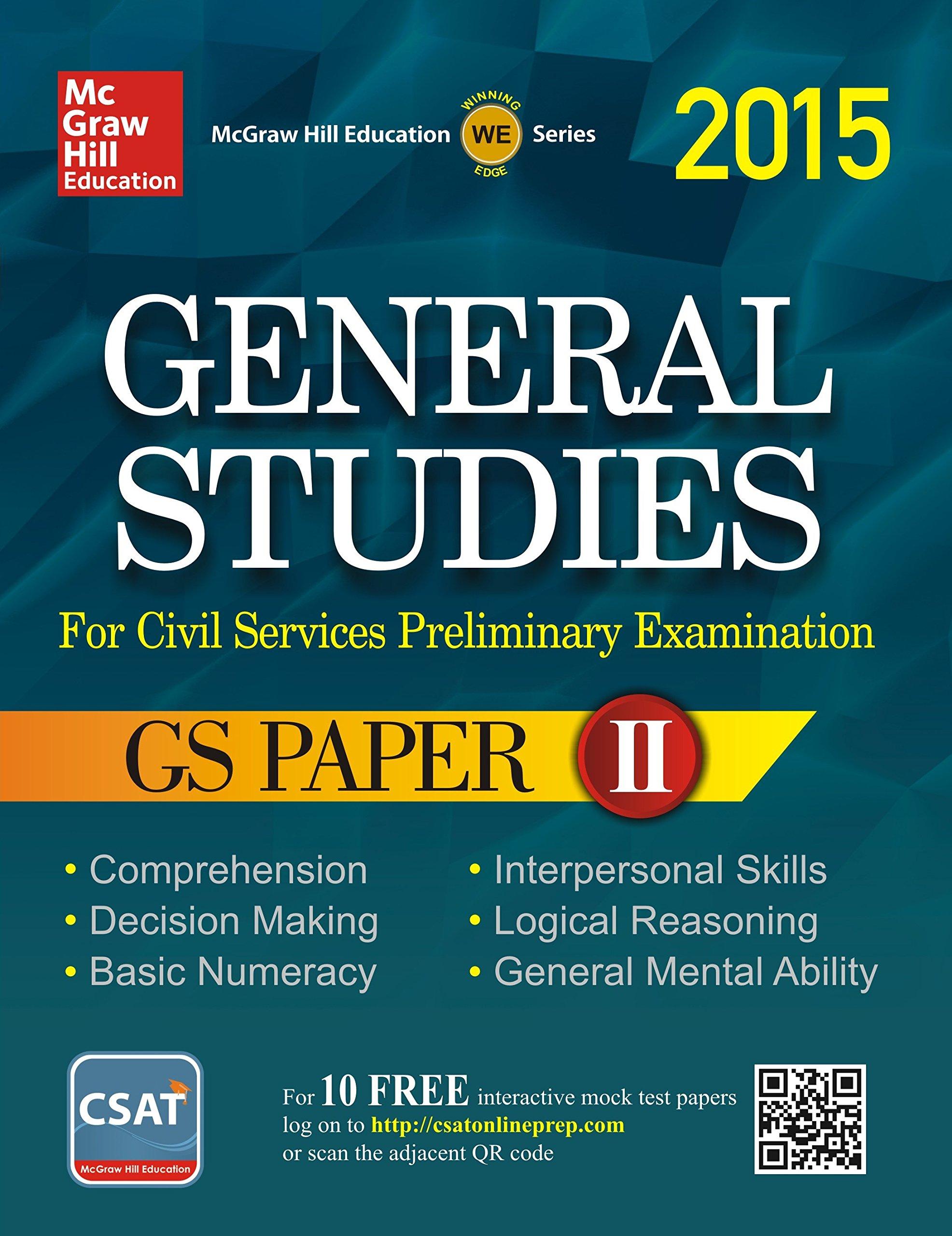 Buy General Studies - Paper 2 (2015) Book Online at Low Prices in India | General  Studies - Paper 2 (2015) Reviews & Ratings - Amazon.in