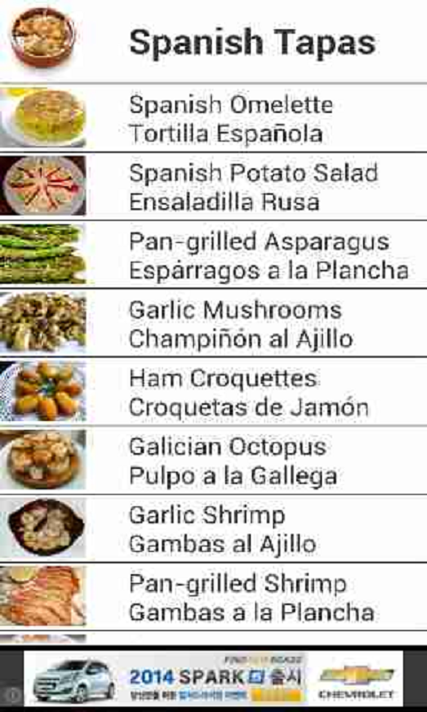 Amazon.com: Spanish Tapas Recipes: Appstore for Android