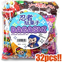Japanese Candy box Assortment Snacks (32)