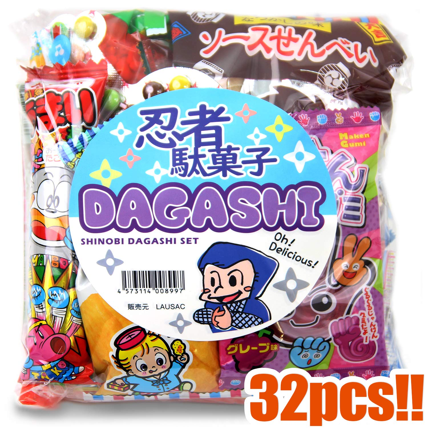 Japanese Candy box Assortment Snacks (32 Count) by LAUSAC