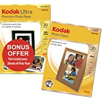 Kodak Ultra Premium A4 Photo Paper Multi Pack: 20 Sheets Gloss Plus 20 Sheets High Gloss, (4973699)