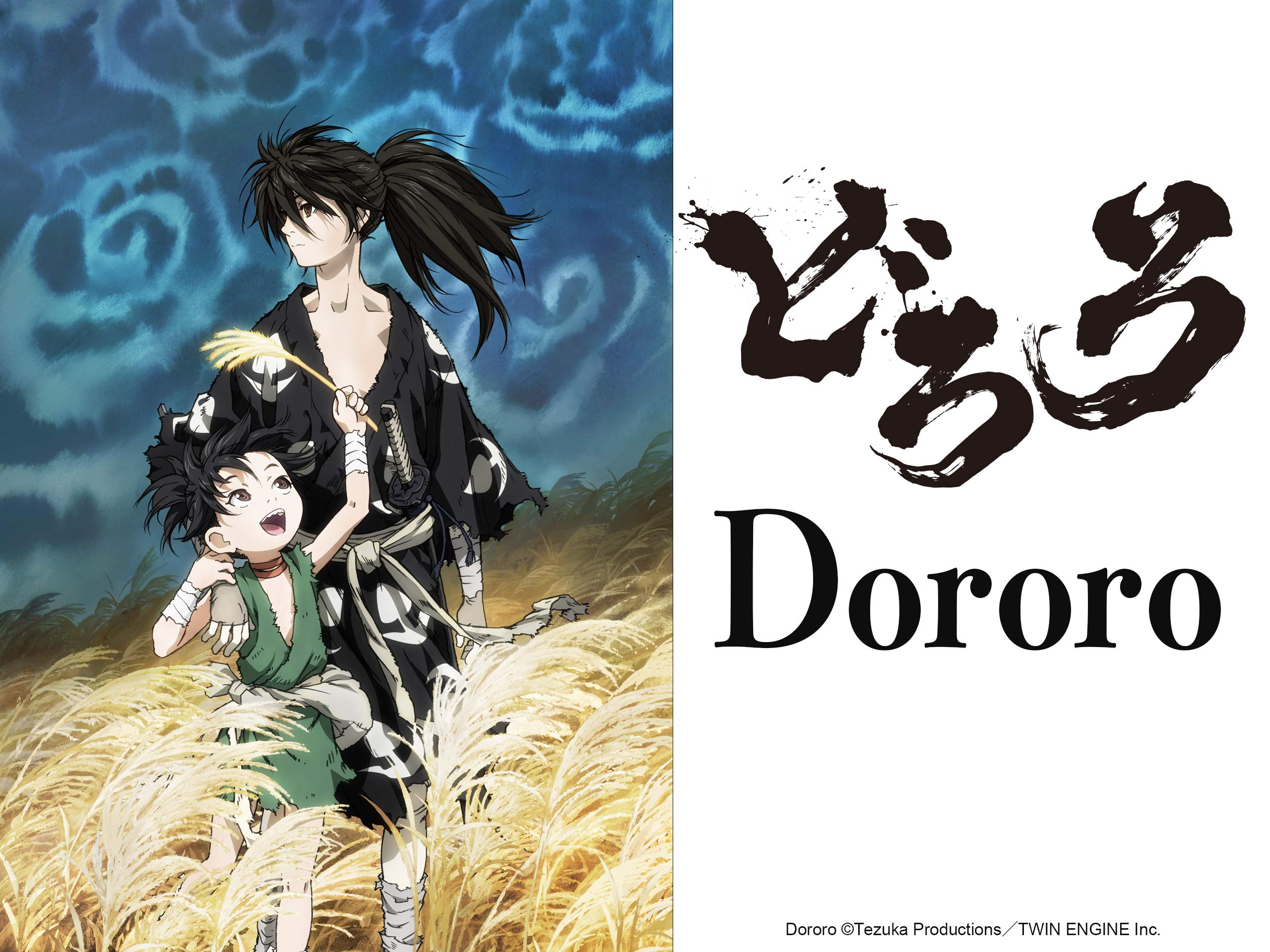 Amazon Com Watch Dororo Prime Video