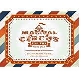 "EXO-CBX ""MAGICAL CIRCUS"" TOUR 2018(初回生産限定盤)(スマプラ対応) [Blu-ray]"