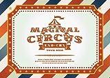 """【早期購入特典あり】EXO-CBX """"MAGICAL CIRCUS"""" TOUR 2018(初回生産限定盤:オリジナル缶ケース入り限定キット)(Blu-ray Disc2枚組+CD)(ホログラムステッカー付)(スマプラ対応)"""