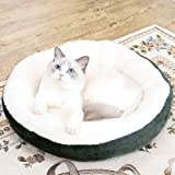 EDUJIN Warming Donut Cushion Cat Bed & Dog Bed, Calming Pup Dog Cat Bed for Small Medium Pet, Non-Slip Bottom, Machine…