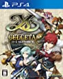 イース セルセタの樹海:改 - PS4