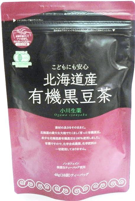 小川生薬 北海道産有機黒豆茶