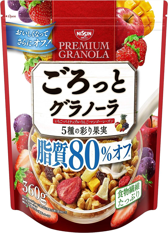 【日清シスコ】ごろっとグラノーラ 5種の彩り果実 脂質80%オフ 360g