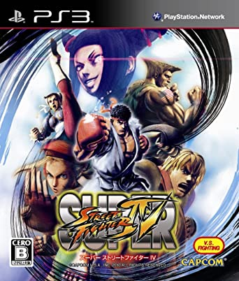 Amazon Com Super Street Fighter Iv Japan Import Video Games