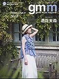 Gentle music magazine(ジェントルミュージックマガジン) Vol.42 (2018-04-07) [雑誌]