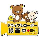 明邦 リラックマ ドライブレコーダー 録画中 REC マグネット RK116