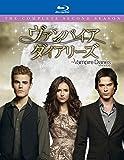 ヴァンパイア・ダイアリーズ <セカンド・シーズン> コンプリート・ボックス(4枚組) [Blu-ray]