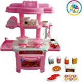 Smiles Creation Battery Operated Mini Kitchen Play Set Super Toy for Kids (32 Pieces)