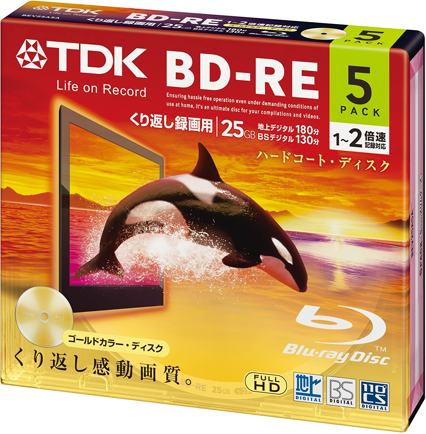 TDK Blu-ray BD-RE Re-writable Gold Color Disk 25GB 2x Speed 5 Pack | Blu-ray Disc Rewritable Format Ver. 2.1 (Japan Import) TDK Media BEV25A5A