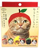 Kitan Club Cat Cap - Pet Hat Blind Box Includes 1 of 6 Cute Styles - Soft, Comfortable - Authentic Japanese Kawaii…